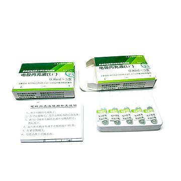 康立 电极内充液 AFT-IL(K-Lite8G)