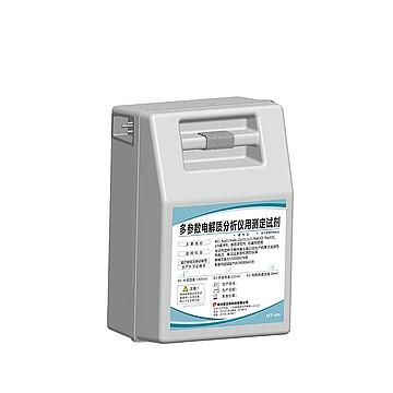 康立  电解质测定试剂(离子选择性电极法) AFT-A5型