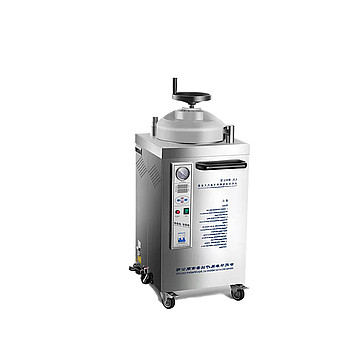 华泰 立式压力蒸汽灭菌器 LX-B50L(手轮数显型)