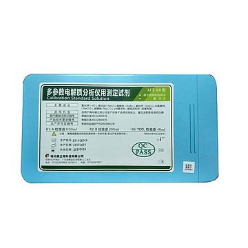 康立 电解质测定试剂(离子选择性电极法) AFT-A8型