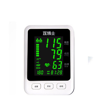 宜博士 臂式电子血压计 JHB03-B(彩屏)