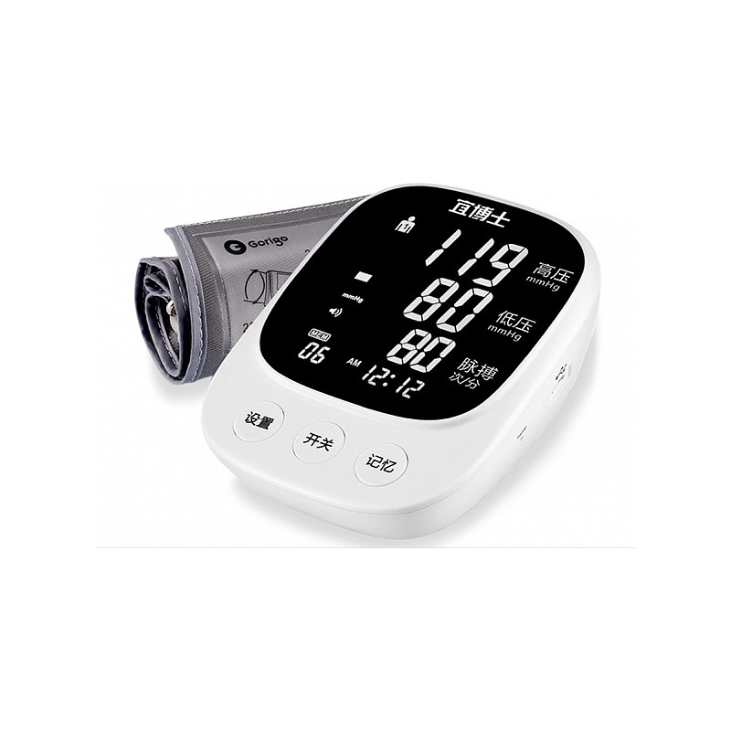 宜博士 臂式电子血压计 JHB02-A(普通屏)