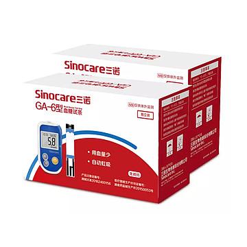 三诺 血糖试条 GA-6型 50条/盒