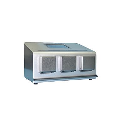 艾康ACON 小型干式生化分析仪 C-300