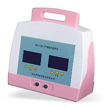 华伟Huawei 产后综合治疗仪 HW-1001(台式机2通道)