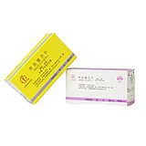金环Jinhuan带线缝合针(医用锦纶单丝线)HM507