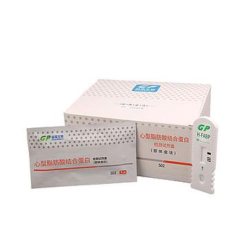 基蛋GP 心型脂肪酸结合蛋白检测试剂盒(胶体金法)H-FABP(25人份/盒)