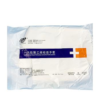 亚都PE薄膜手套薄膜手套  A型 带中盒  50付/袋