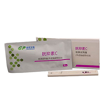 基蛋GP 胱抑素C检测试剂盒(干式免疫荧光法)48T