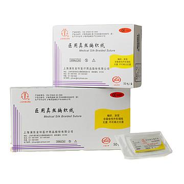 金环Jinhuan 医用真丝编织线,大线团 未灭菌 4-0 1x25m A113