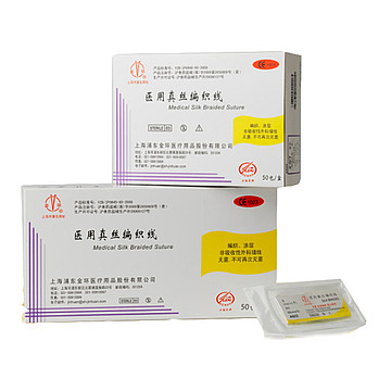 JINHUAN金环 医用真丝编织线,大线团 未灭菌 6-0 1*25m A111