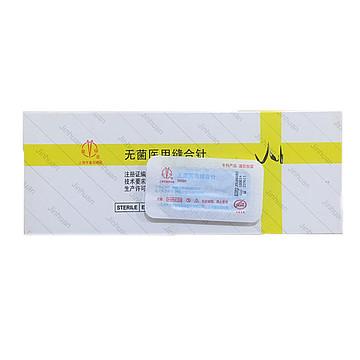 金环Jinhuan无菌医用缝合针TJ-1-8-24