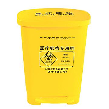 利鑫源 20L脚踏垃圾桶(医用 黄色),10个/箱