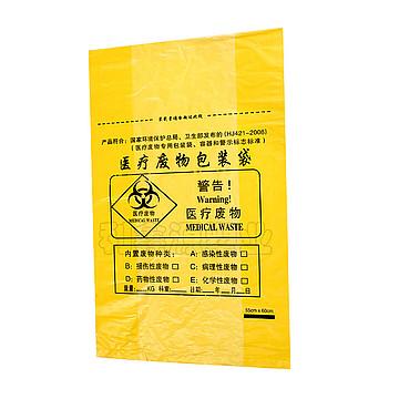 利鑫源 58x70医疗垃圾袋 (100只/扎,4000只/件)