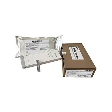 基蛋 全量程C反应蛋白检测试剂盒 (干式免疫荧光法)96人份/盒