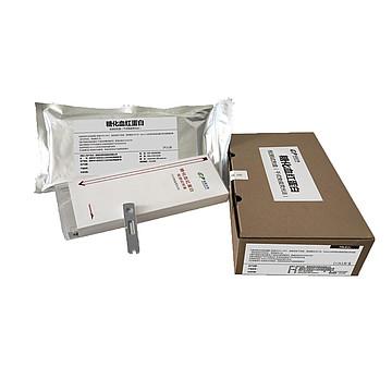 基蛋 糖化血红蛋白检测试剂盒(干式免疫荧光法)(48人份/盒)