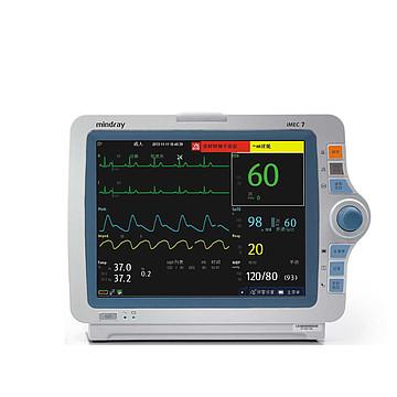 迈瑞Mindray病人监护仪iMEC7