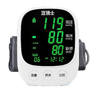 宜博士 臂式电子血压计 JHB02-B(彩屏)