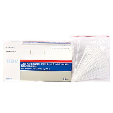 艾博生物 乙型肝炎病毒五项检测试剂盒(乳胶法)25T/盒