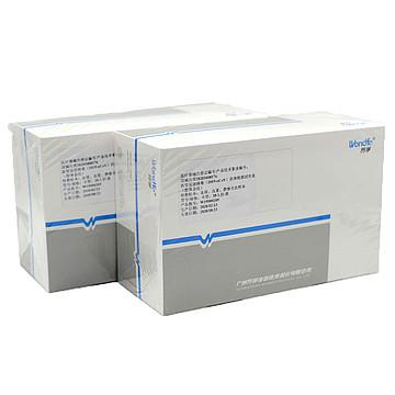 万孚 新型冠状病毒(2019-nCoV)抗体检测试剂盒(胶体金法) 20T/盒