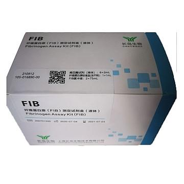上海长岛 FIB测定试剂盒(凝固法) 6x2ml/盒