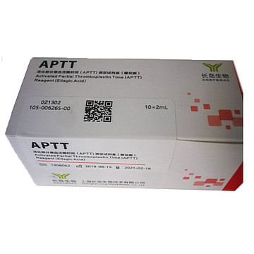 上海长岛 APTT测定试剂盒(凝固法) 10x2ml/盒
