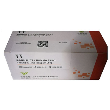 上海长岛 凝血酶时间(TT)测定试剂盒(液体)10x2ml/盒