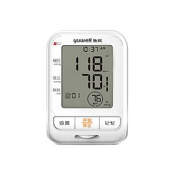 yuwell鱼跃 臂式电子血压计 YE655B
