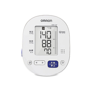 OMRON欧姆龙 电子血压计HEM-7137