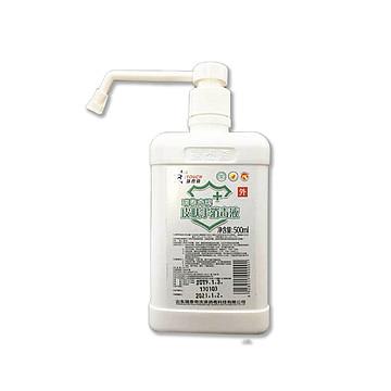 瑞泰奇 免洗手消毒液 II 型 500ML (25瓶/箱)
