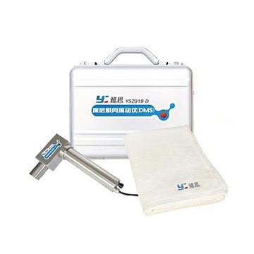 雅思 深层肌肉振动仪(DMS)YSZ01B-B 含思雅医疗深层肌肉振动仪控制软件V1.0