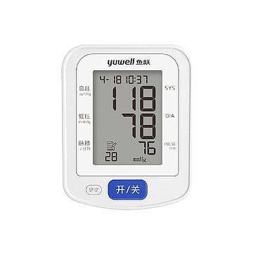 鱼跃yuwell 臂式电子血压计 YE655D