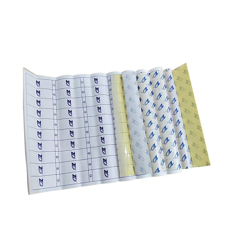 振德 医用手术薄膜 10×8cm D-PGC刨宫产专用 (6只/箱)
