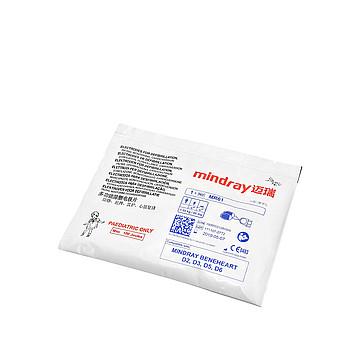 迈瑞Mindray AED一次性小儿电极片 (单副装)