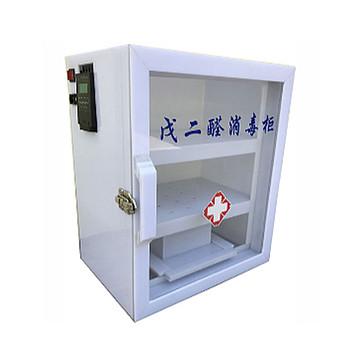 力航 亚克力戊二醛消毒柜 LH-YW50