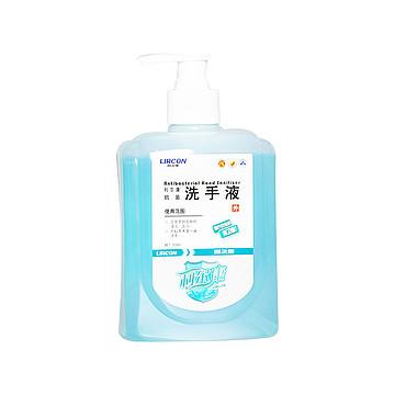 利尔康 抗菌洗手液 500ml (25瓶/箱)