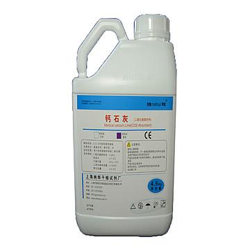 纳辉 钙石灰(二氧化碳吸收剂)