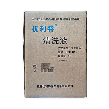 优利特  清洗液A  URIT-D11
