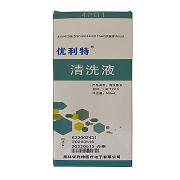 优利特URIT 清洗液B URIT-D13