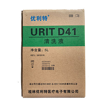 优利特URIT 清洗液 D41 5L