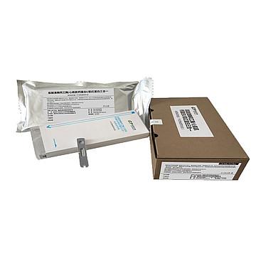 基蛋GP 三合一检测试剂盒(干式免疫荧光法)  48人份/盒