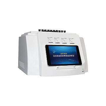 重庆南方 全自动血沉压积动态分析仪 NF-9906
