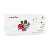 鱼跃yuwell 血糖仪试纸 悦准Ⅱ型(306含器)