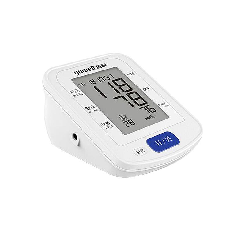 鱼跃yuwell 臂式电子血压计 YE655C