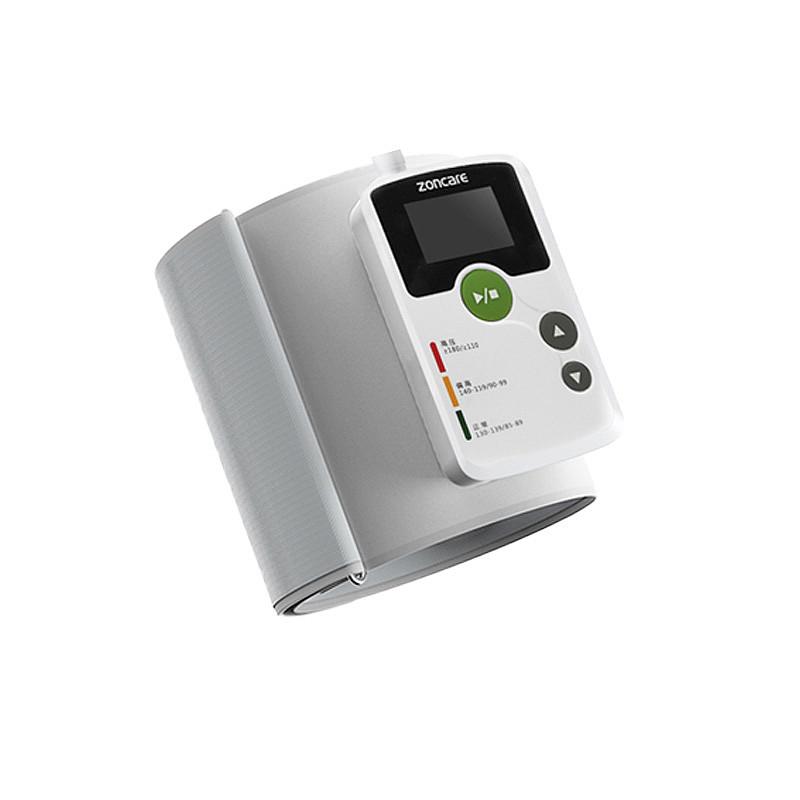 中旗Zoncare 动态血压监测仪 iE70