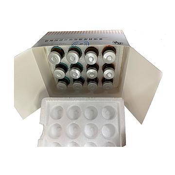 伊华生物 多项目尿液化学分析控制品 (6瓶x2/盒)