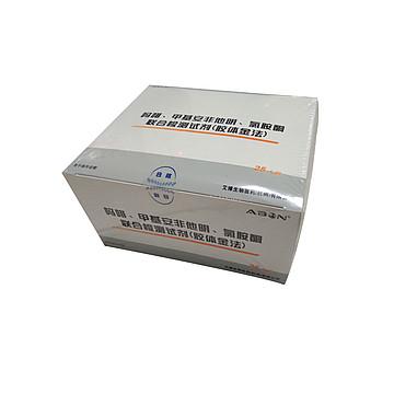 艾博生物 吗啡、甲基安非他明、氯胺酮联合检测试剂(胶体金法) 25T/盒