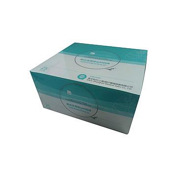 艾博生物 肺炎衣原体IgM抗体检测试剂盒(胶体金法)25T/盒