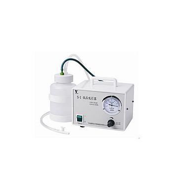 戴维医疗 低压吸引器 S-1