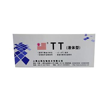 太阳 凝血酶时间(TT)测定试剂盒(冻干型)(凝固法) 10x2.5ml-1x26ml